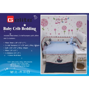 Gelite Bedding - Blue Boat